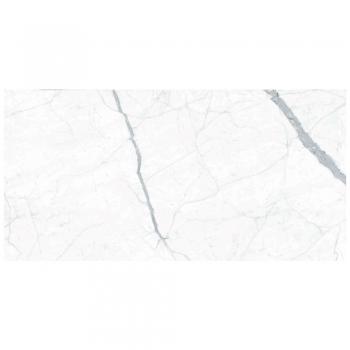 59''x118'' Maxfine Marmi 6mm Statuario Bianco Venato Extra Levigato