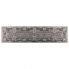 apaup031202kd-001-tile-uptown_apa-grey-lead_420.jpg